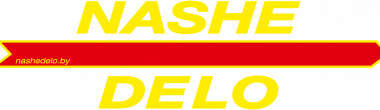 group of company nashe delo Logotip